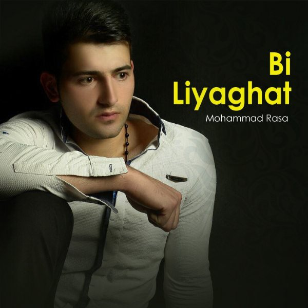 Mohammad Rasa - Bi Liyaghat
