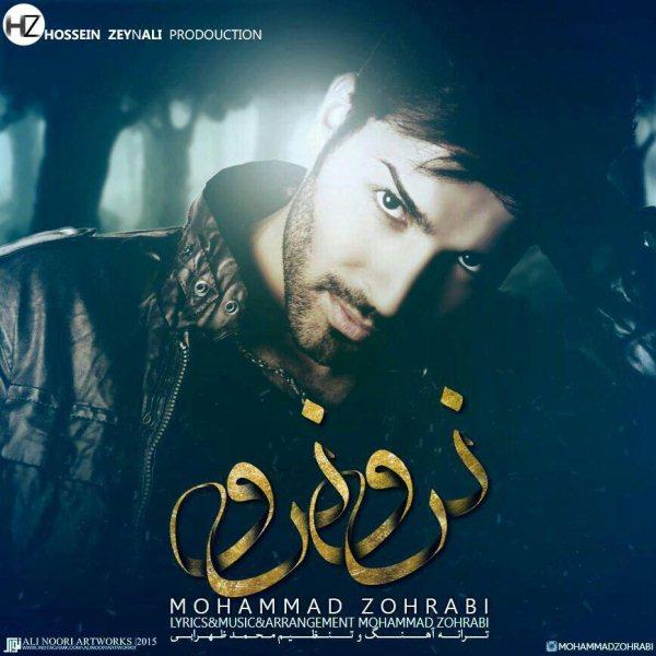 Mohammad Zohrabi - Naroo Naroo