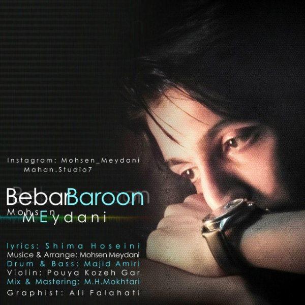 Mohsen Meydani - Bebar Baron