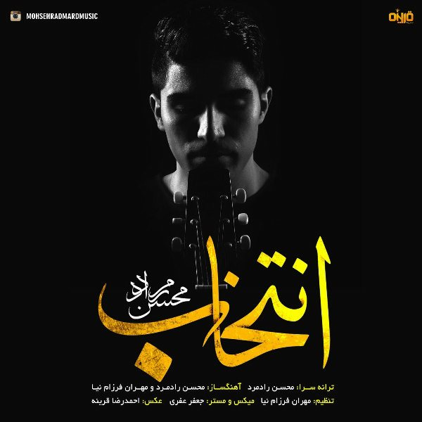 Mohsen Radmard - Entekhab