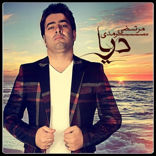 Morteza Sarmadi - Mage Mishe Tahamol Kard