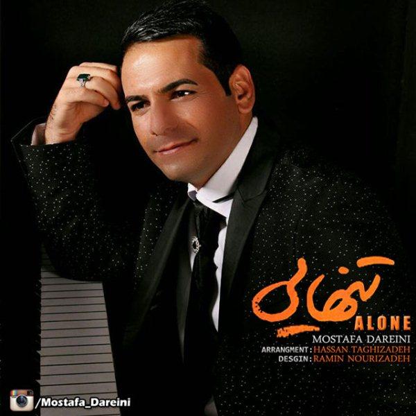 Mostafa Dareini - Tanhei