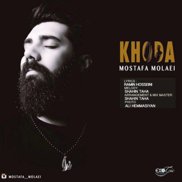 Mostafa Molaei - Khoda