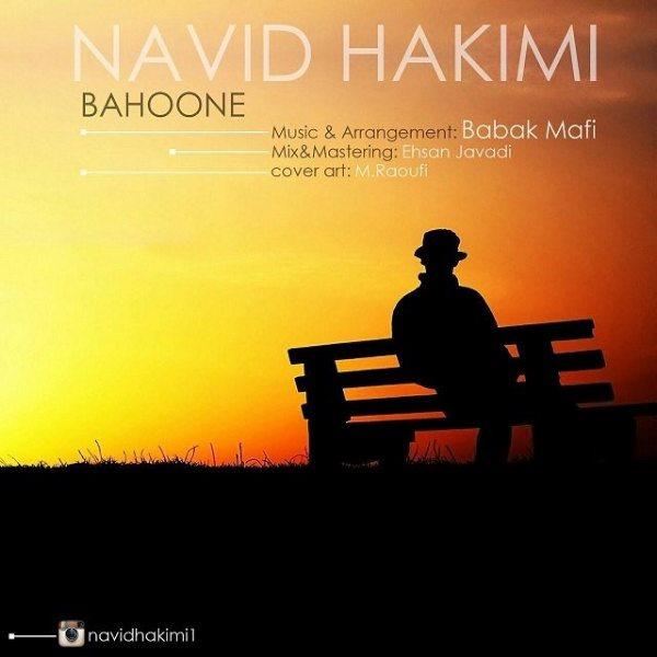 Navid Hakimi - Bahooneh