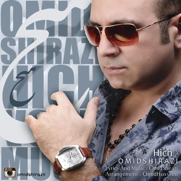 Omid Shirazi - Hich