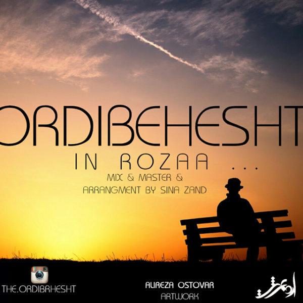Ordibehesht - In Rooza
