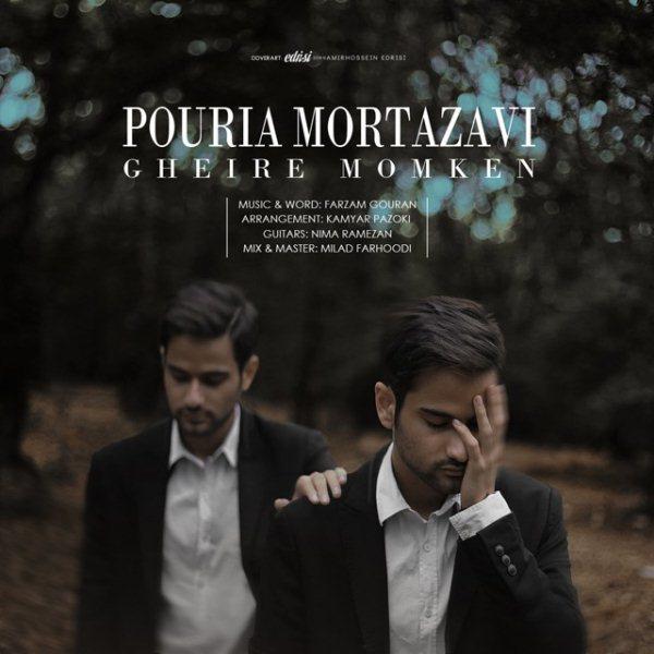 Pouria Mortazavi - Ghiere Momken