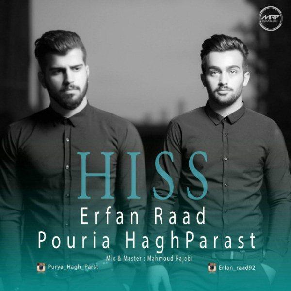 Pourya Hagh Parast & Erfan Raad - Hiss