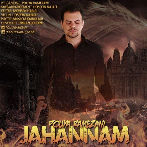 Pouya Ramezani - Jahannam