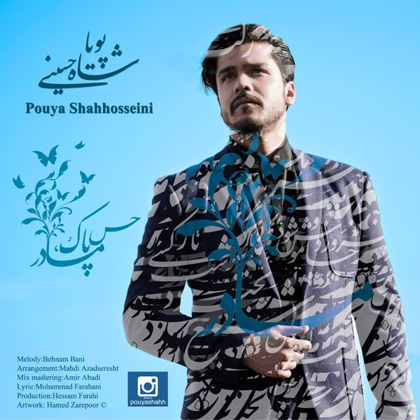 Pouya Shahhosseini - Hesse Pak