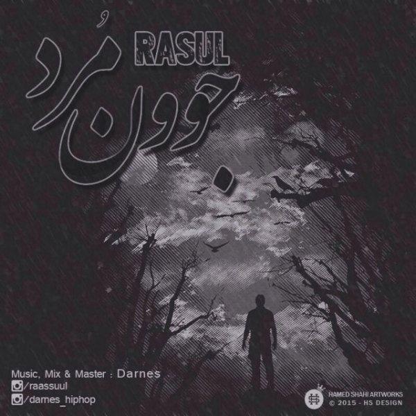 Rasul - Javoon Mard
