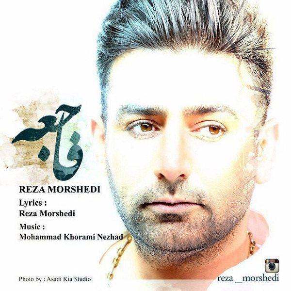 Reza Morshedi - Faajeeh