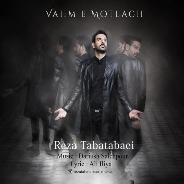 Reza Tabatabaei - Vahme Motlagh