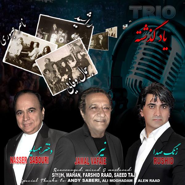 Rushid & Jamal Vafaei & Nasser Sabouri - Yade Gozashteh