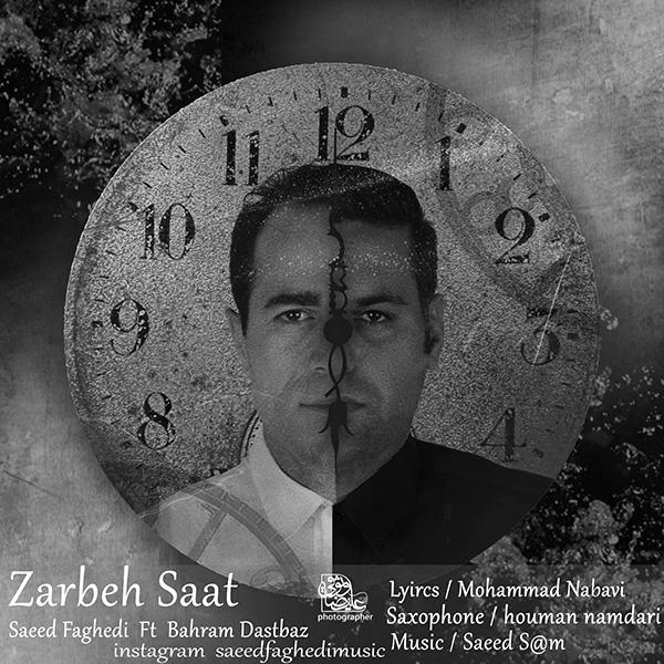 Saeed Faghedi - Zarbeh Saat (Ft Bahram Dastbaz)