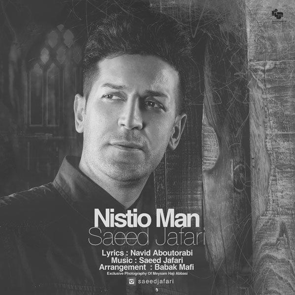 Saeed Jafari - Nistio Man
