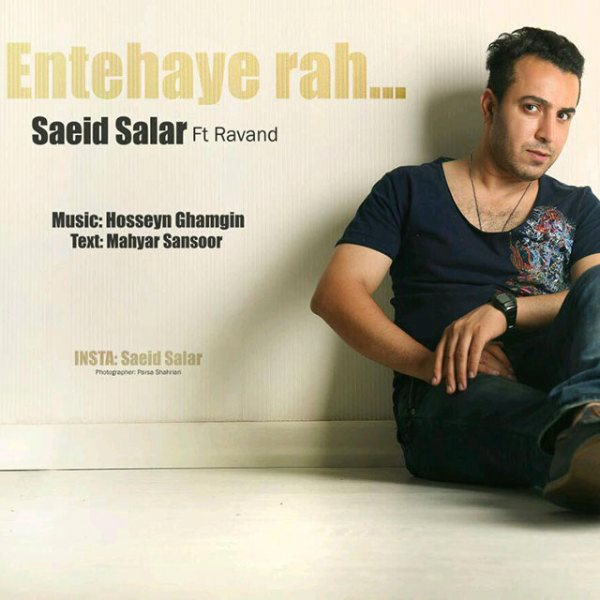 Saeid Salar - Entehaye Rah (Ft Ravand)