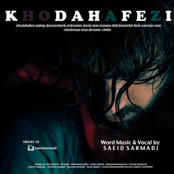 Saeid Sarmadi - Cheshmaye Man