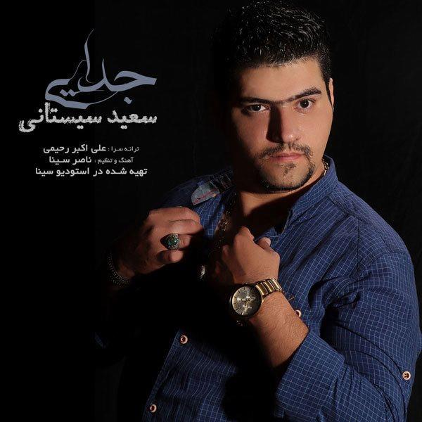Saeid Sistani - Jodaei