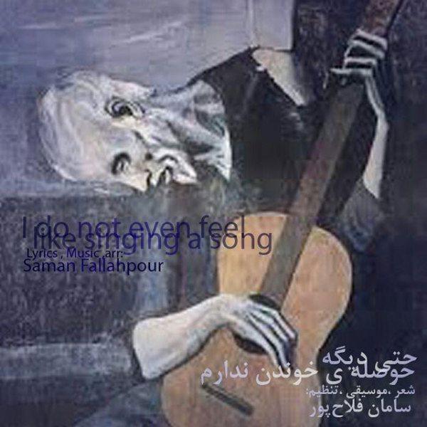 Saman Fallahpour - Hata Dige Hoseleye Khondan Nadaram