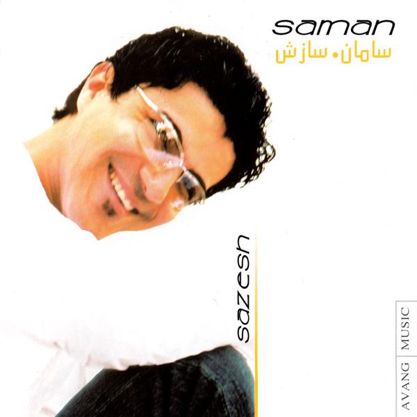 Saman - Fekr Nakoni