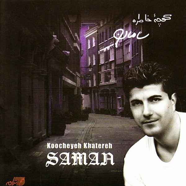 Saman - Nameh