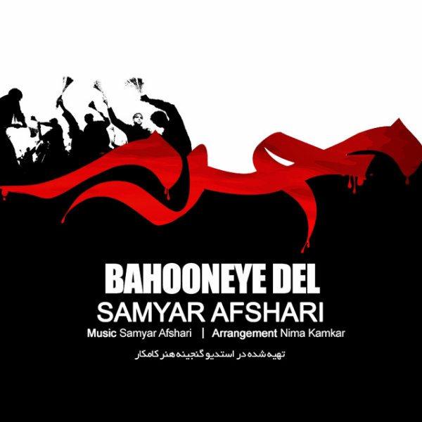 Samyar Afshari - Bahooneye Del