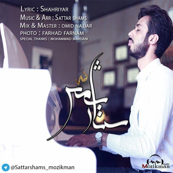 Sattar Shams - No