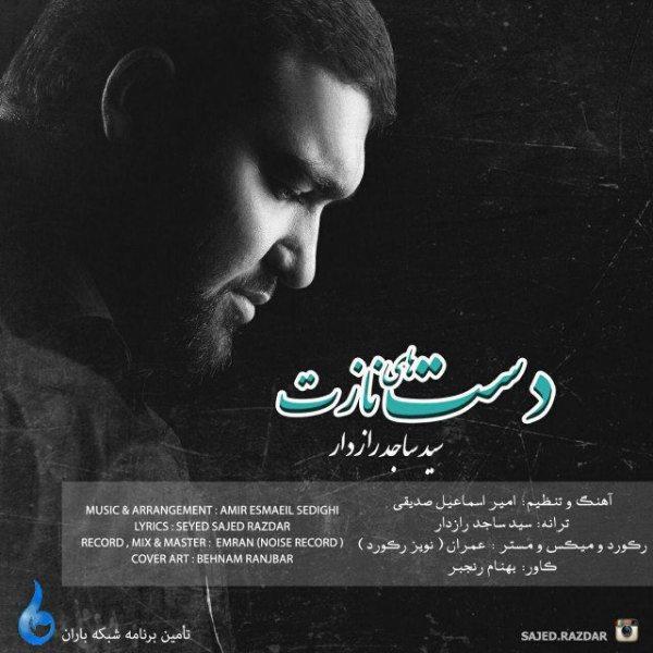 Seyed Sajed Razdar - Dast Haye Nazet