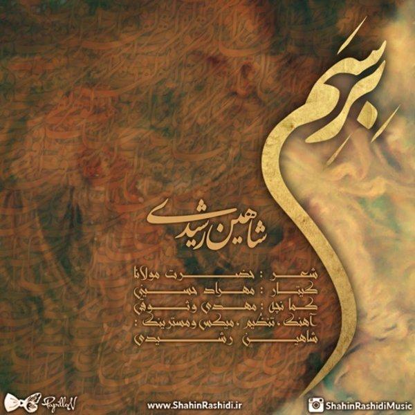 Shahin Rashidi - Beresam
