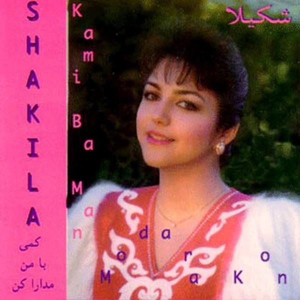 Shakila - Entezar