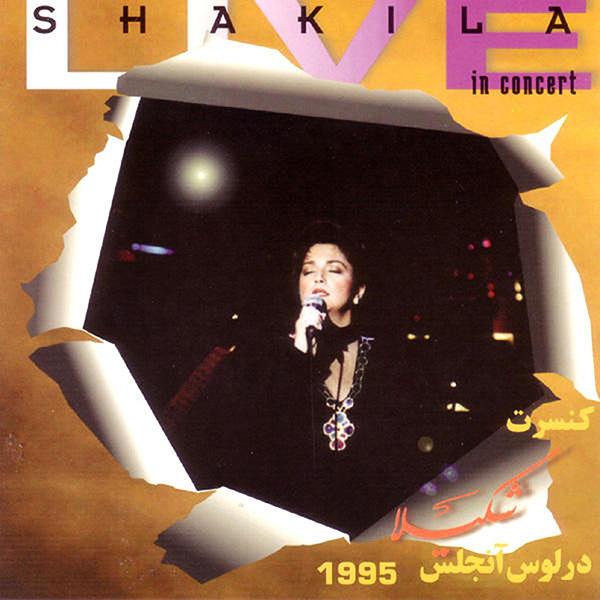 Shakila - Geryeh Dar Ragbaar (Live)