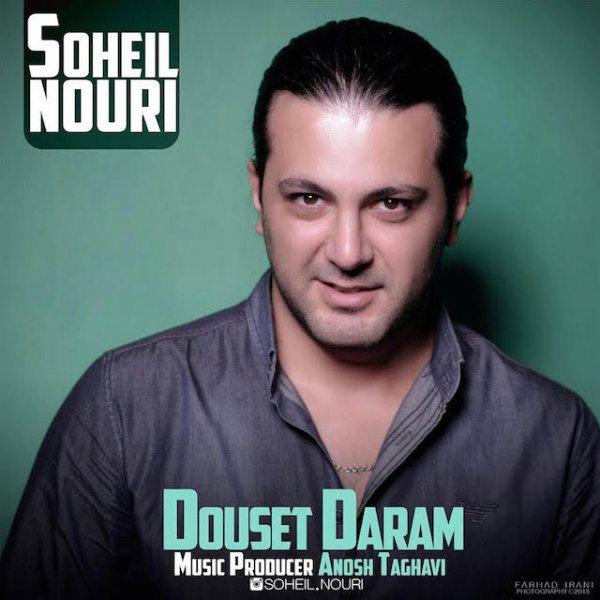Soheil Nouri - Douset Daram