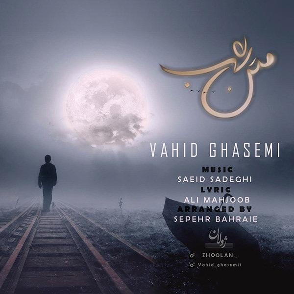 Vahid Ghasemi - Matne Shab