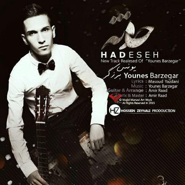 Younes Barzegar - Hadeseh