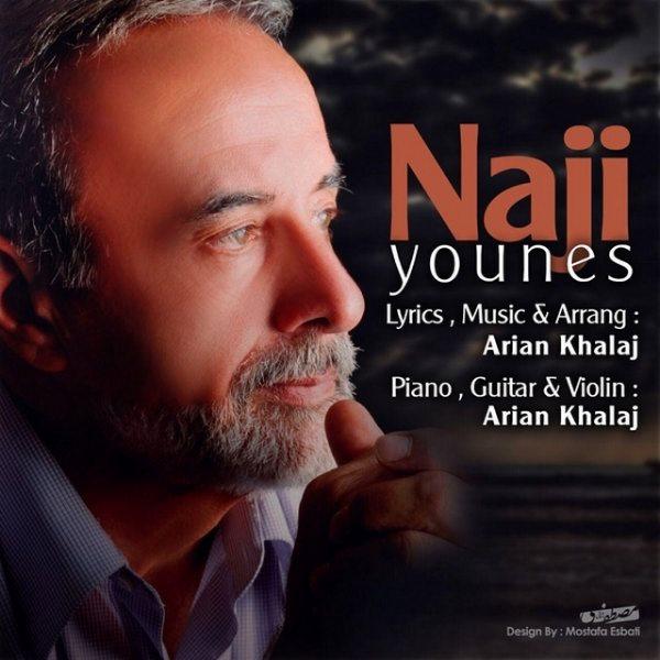 Younes - Naji
