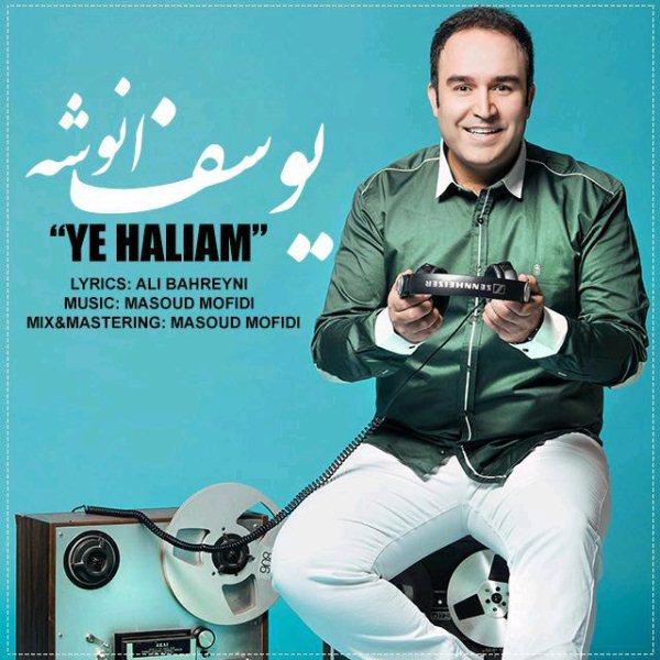 Yousef Anooshe - Ye Alameh