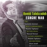 Hamid-Talebzadeh-Eshghe-Nab