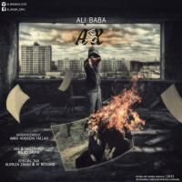 Ali-Baba-Ax
