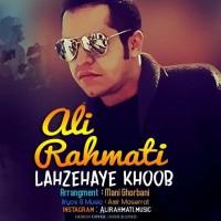 Ali-Rahmati-Lahzehaye-Khoob
