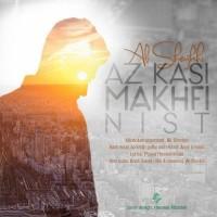 Ali-Sheykhi-Az-Kasi-Makhfi-Nist