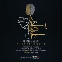 Alireza-Azar-Asare-Angosht
