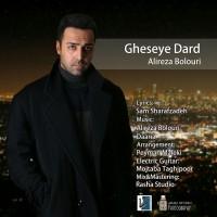 Alireza-Bolouri-Gheseye-Dard