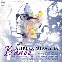 Alireza-Miragha-Banoo