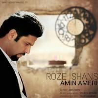 Amin-Ameri-Rooze-Shans