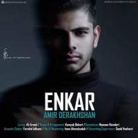 Amir-Derakhshan-Enkar