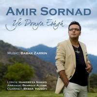 Amir-Sornad-Ye-Donya-Eshgh