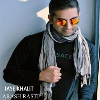 Arash-Rasti-Jaye-Khalit