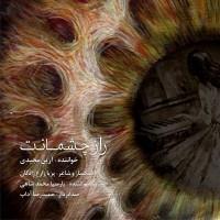 Arian-Majidi-Raze-Cheshmanat