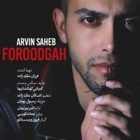 Arvin-Saheb-Foroodgah